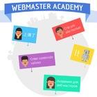 Akademia dla webmasterów, czyli Google radzi